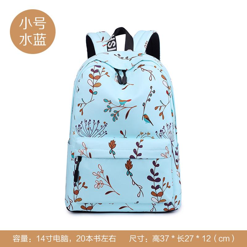 High School Schoolbag Female Korean Style Mori Style Hipster Backpack Campus Waterproof Large Capacity Junior High School Students Backpack