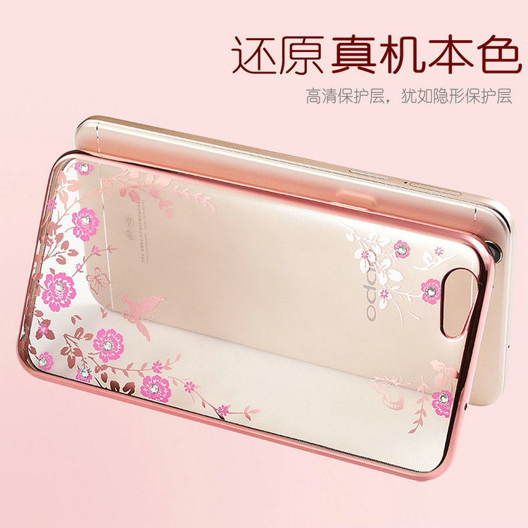 Vivo Y53 Pink Garden Diamond Tpu Back Phone Case Bike Tower Intl Source . Source ·