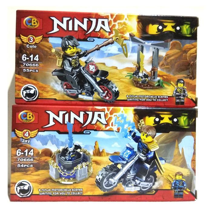 Lego Minifigure - Ninjago Motorcycle - CB TOYS 7066