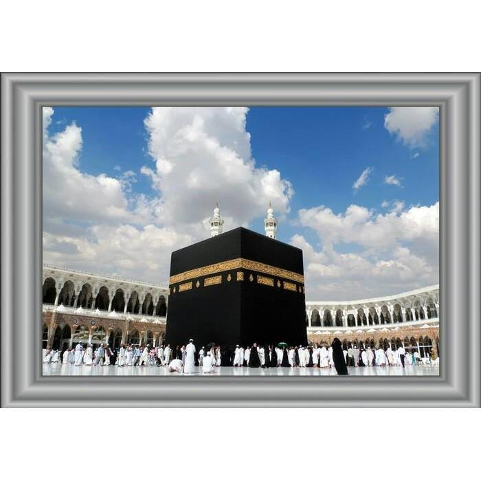 (JNH Shop) Wallsticker Dinding Mekah Mecca Custom 80Cm X 120Cm