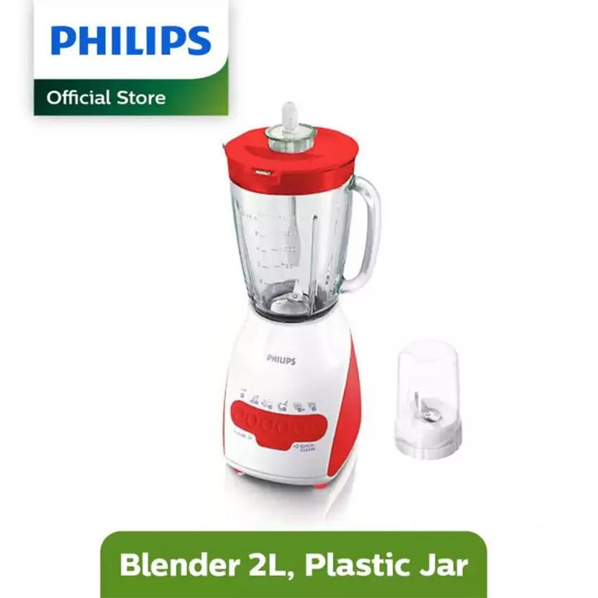 Philips Blender HR2115/60 - Merah
