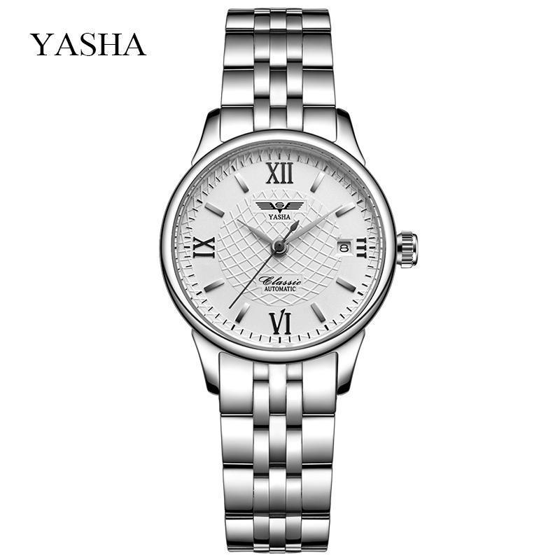 Ya Sha fashion male waterproof business simple clock watch Malaysia