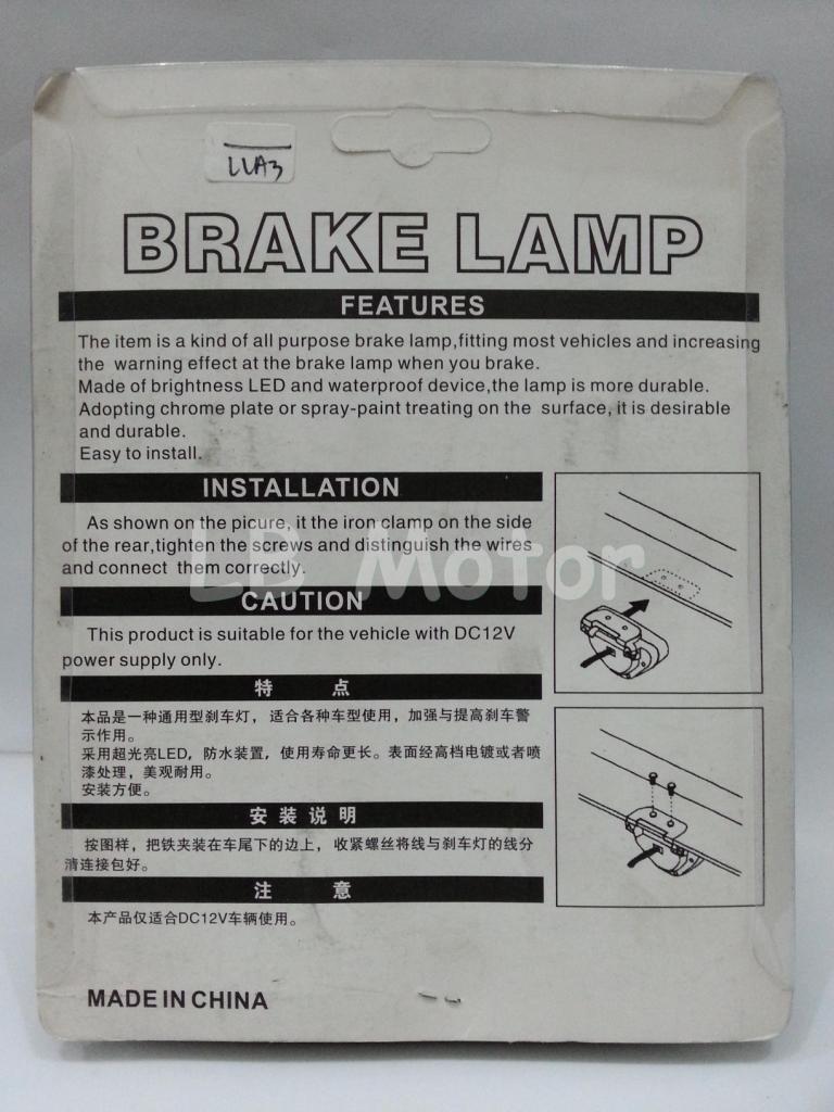 ... Lampu Rem Stop Lamp Brake F1 Segitiga TYPE R Putih Biru - 3 ...