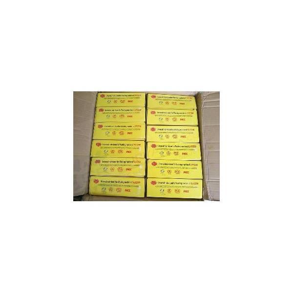 TERMURAH Modul   Pcb Sxy2200 Mesin Cuci Terlaris