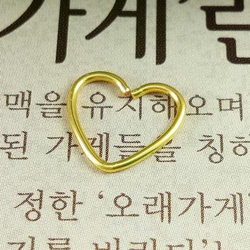 Anneui - BP0098 - Anting Jepit Korea Fake Piercing Titanium Nose Hoop
