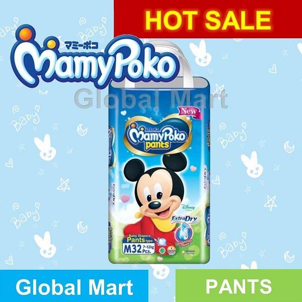 Mamypoko Extra Dry Pants M32 New Packaging - PENGIRIMAN CEPAT