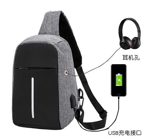 KINO Best Seller Sling Tas Anti Maling / Anti Air Bodypack  USB Charger Tas Powerbank Tas Vape  Tas Kosmetik