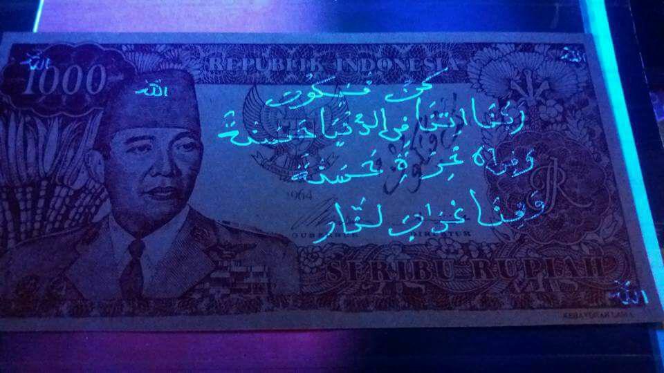 Uang Kuno UKA-UKA Sukarno Gulung di telapak tangan Berlafas Arap jarang ada Kondisi Mantap Dan Bused Masi Layak Koleksi Tanyakan Stock Sebelum Memesan Cek Gambar Secara Detail Biar Jelas Semuanya