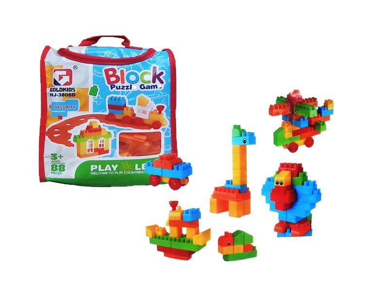[0960160159] BLOCK PUZZLE GAME MAINAN ANAK