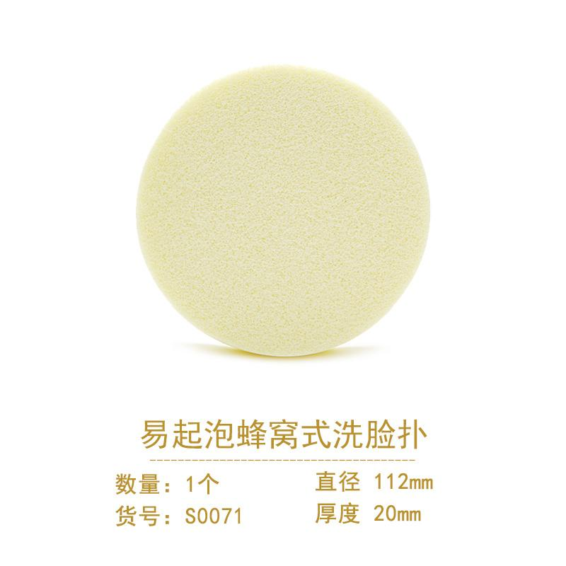 SEMBEM Easy to Foaming Thick Facial Cleaning Puff Deep Cleaning Cleansing Sponge Flutter Facial Cleansing Cotton Facial Puff Face Wash Sponges Philippines