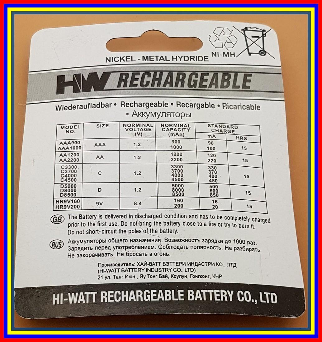 Baterai Hw 9V 140Mah Battery Kotak Rechargeable 140 Mah - 4 .