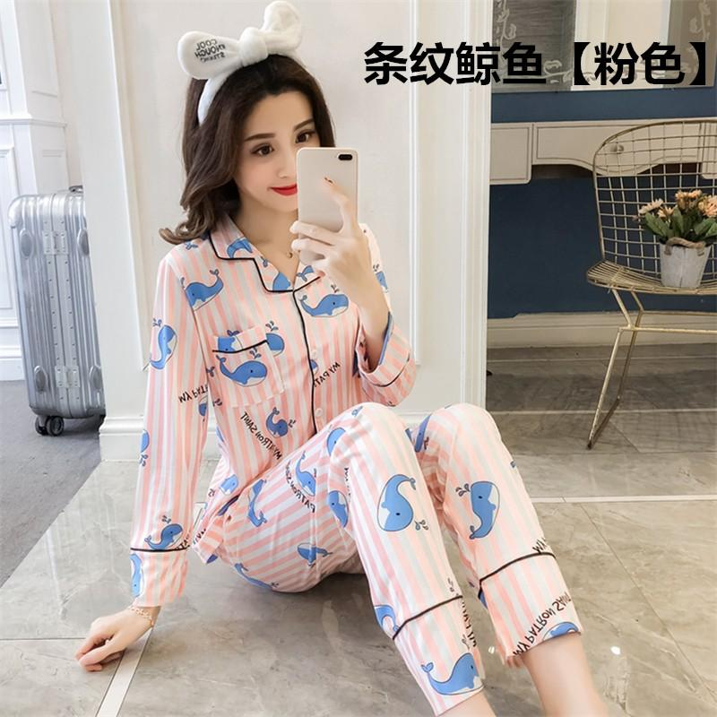 50d4df5ac Pajamas women Long Sleeve Spring Summer Thin Section Cute Small Fold-down  Collar Cardigan Pure