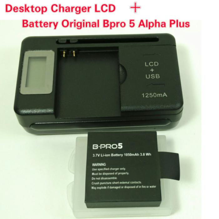 Battery Original Brica Bpro 5 Alpha Plus with Desktop Charger LCD