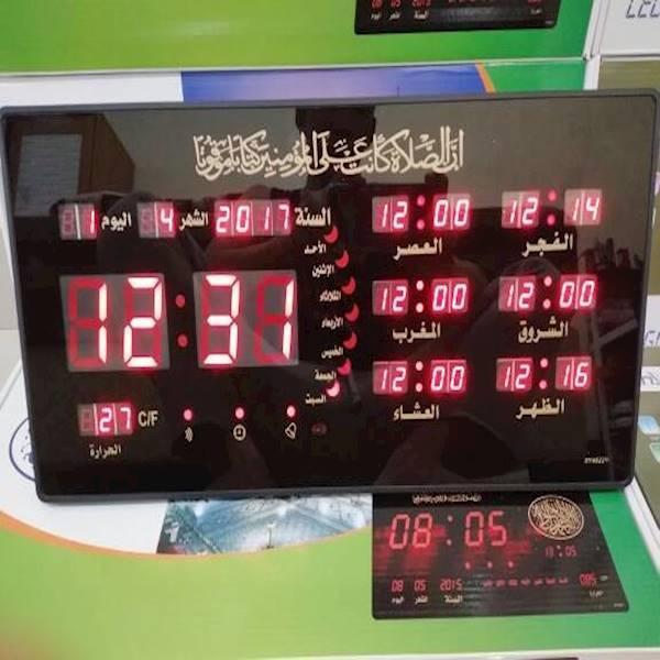Jam Dinding Digital LED ADZAN 5 Waktu Clock 4622 Y-1Merah