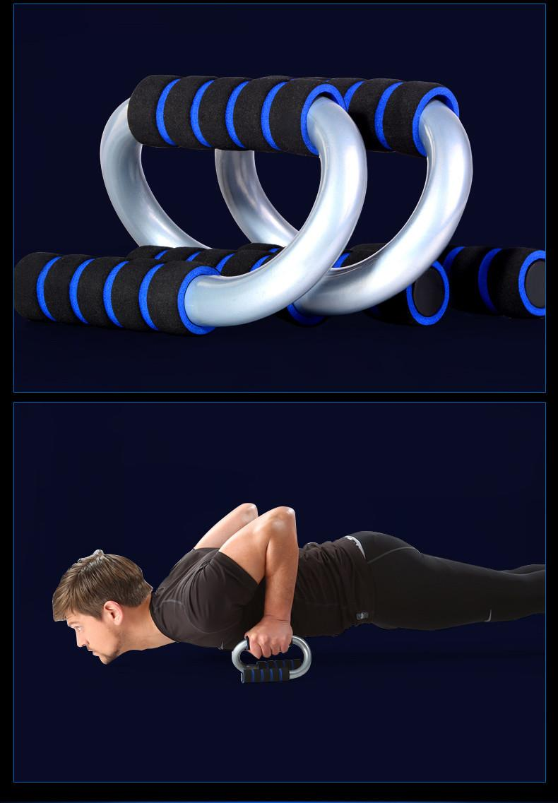 Handle untuk membantu Anda membentuk otot tangan, dada dan sayap secara rutin. Anda dapat meminimalisir rasa sakit ditangan Anda ketika melakukan pushup ...