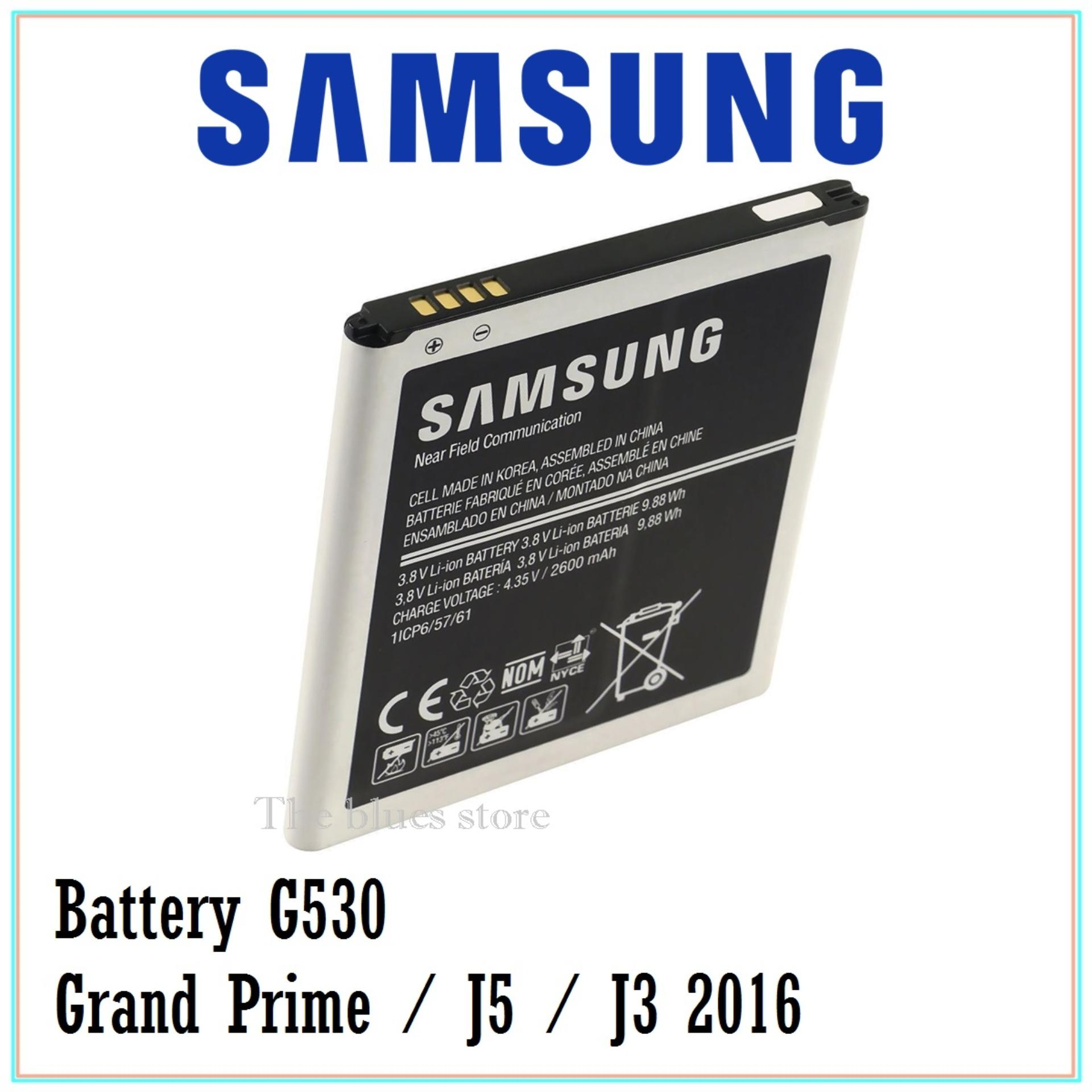 Samsung Baterai SM-G530 (2600mAh) Battery For Galaxy Grand Prime - Original