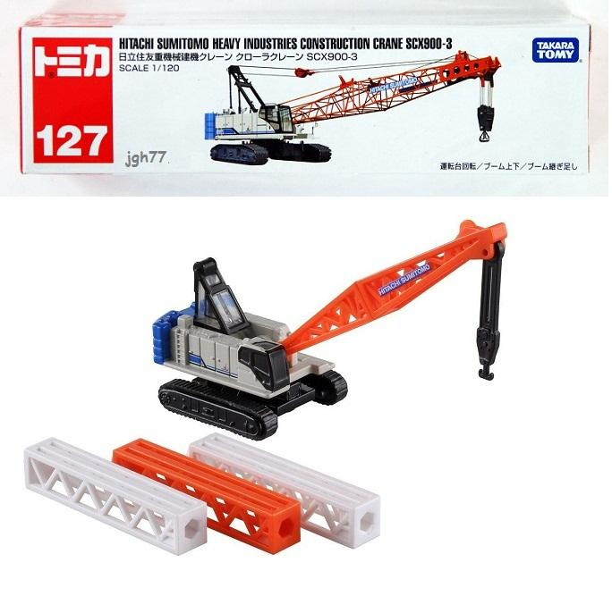 Hitachi Sumitomo Crane SCX900-3 no 127 Long Tomica