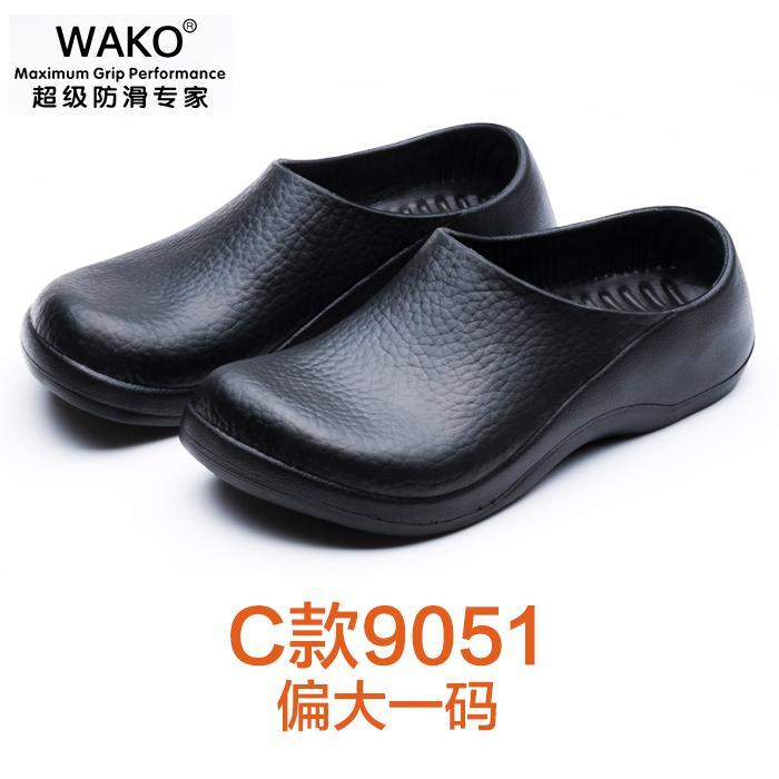 Wako Chef Paten Chef Sepatu Anti Selip Sepatu Anti-selip (Model C 9051 (Terlalu Gede Satu yard))
