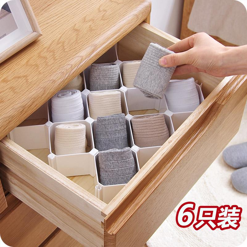 6pcs Loading Socks Storage Boxes Multi Lattices Household Plastic Drawers Finishing Boxes. - intl