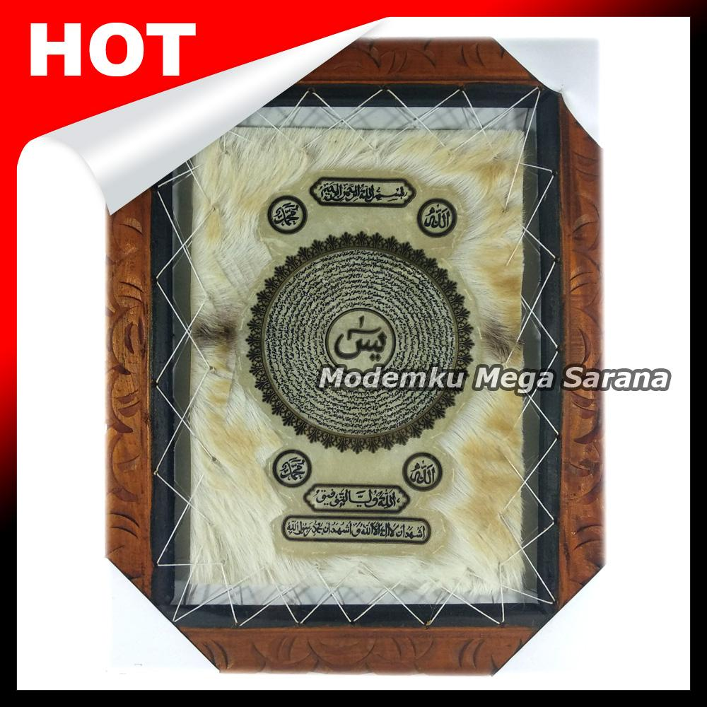 Kaligrafi Kulit Kambing Surat Yasin 48x38 cm - Super Ukir Cuik