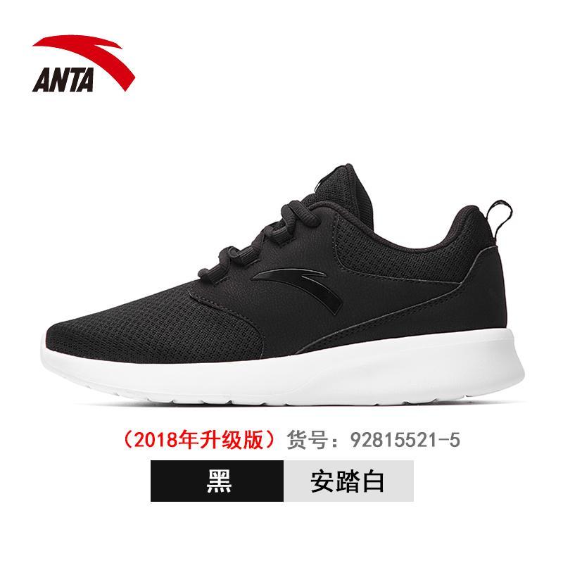 ANTA Sepatu Sneakers Musim Semi Baru Sepatu Santai Ringan Non-slip (-4 Bubuk Mutiara/ANTA Putih)