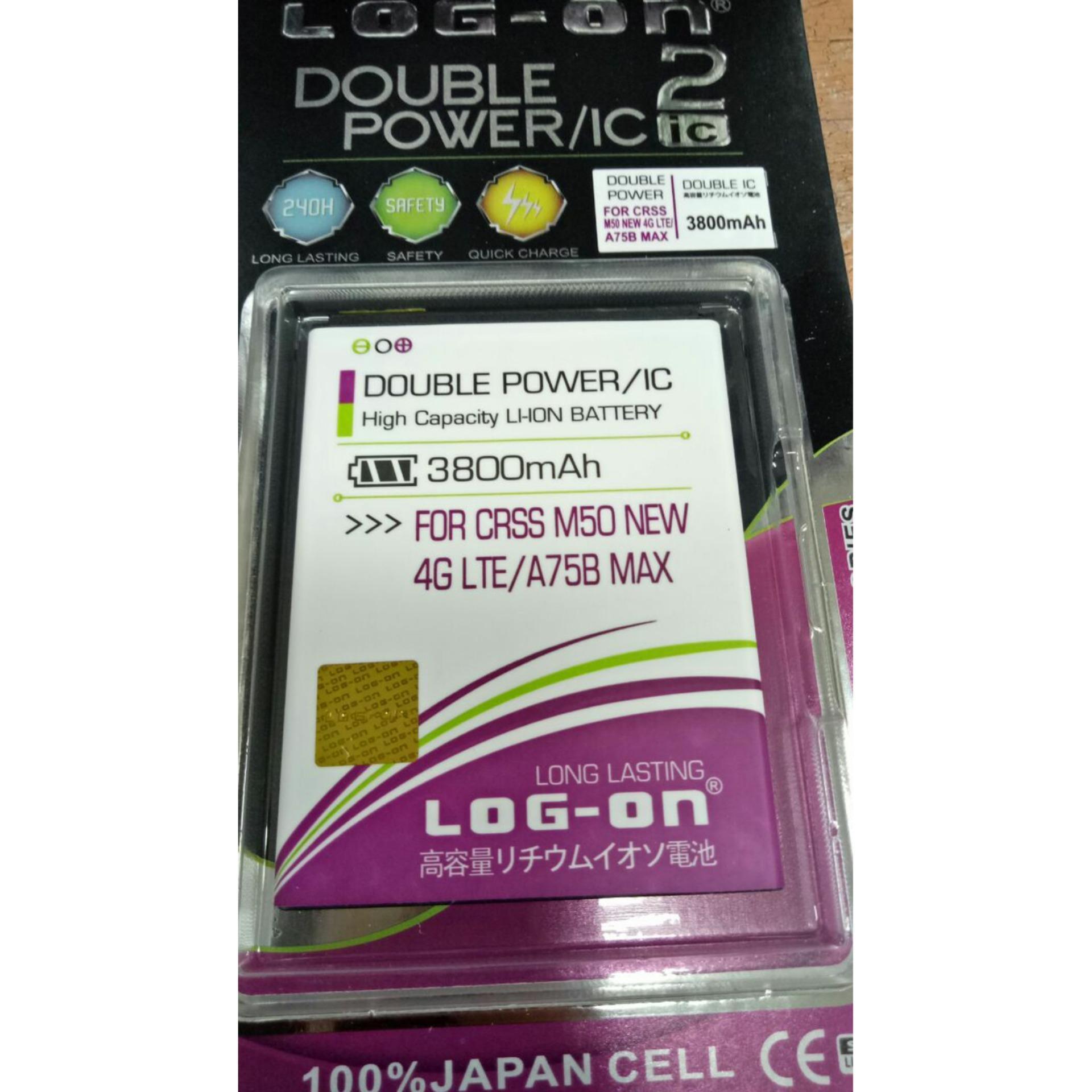 Batre Baterai Double Power LOG-ON Evercoss M50 New 4G A75B Max