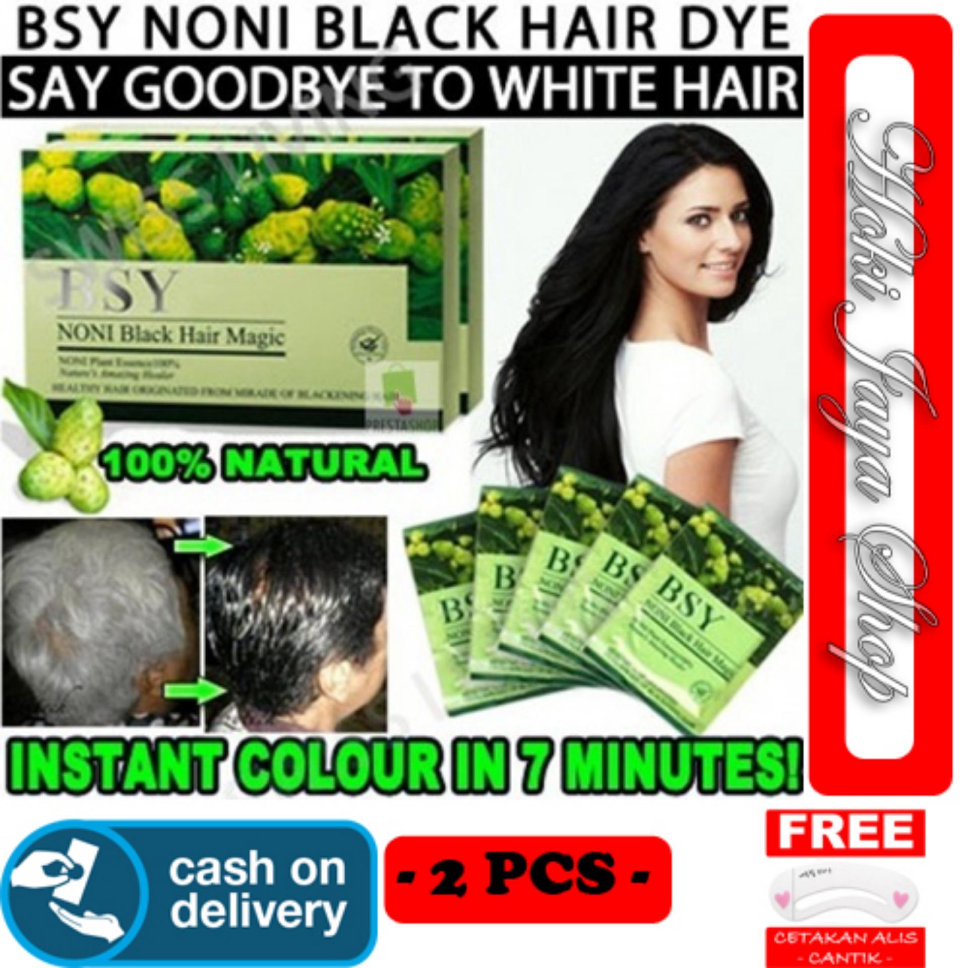 HOKI COD - BSY Noni Black Hair Magic Shampo - Cat Rambut Hitam - Penghitam Rambut - 2 PCS + Gratis Cetak Alis Cantik - Premium