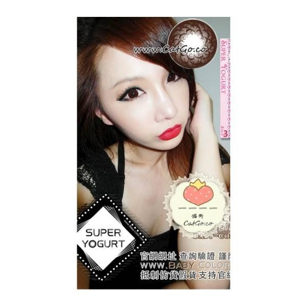 Softlens Baby Color Super Yogurt Chocolate (Coklat Gelap)