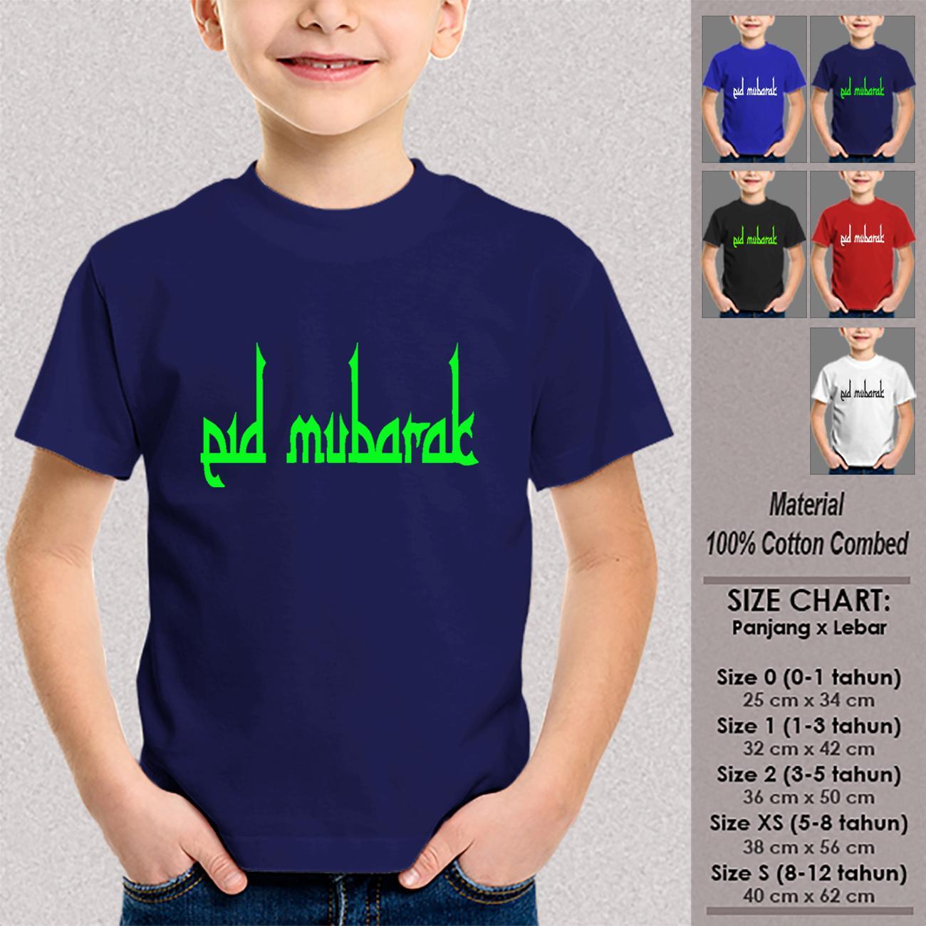 Jual Baju Anak Muslim Miyaz SN-ASMSMY001 EID AL ADHA Kaos Ramadhan Size Anak 1-12 Tahun