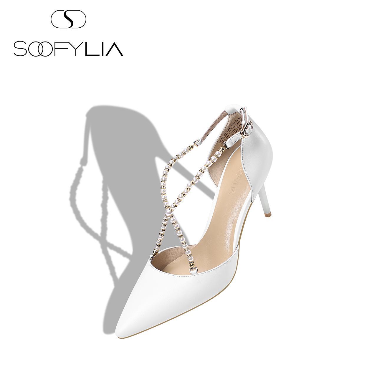 soofylia banquet chaussures style fashion de talon mouton petite pointe talon de aiguille délicate sandales chaussures femmes 9dc5a5