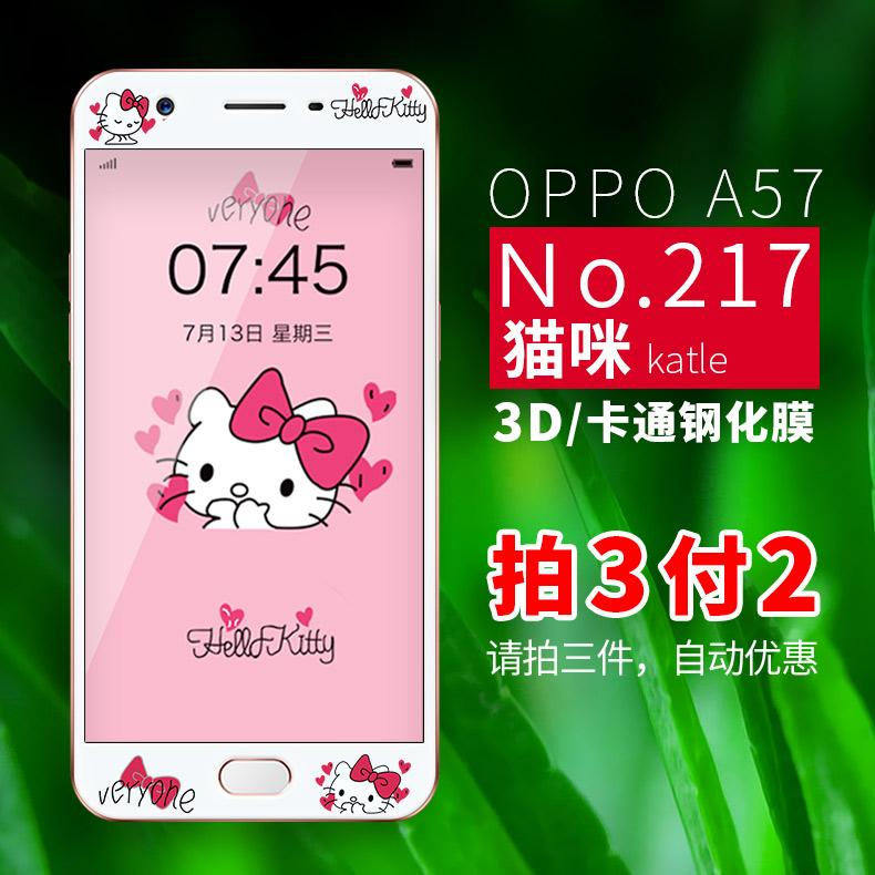 OppoA57 Tempered Glass Full Screen Soft Edge Oppoa57 Tempered Glass Screen Protector for Mobile Phone Color Film Cartoon Film A57M Tempered Glass Online ...