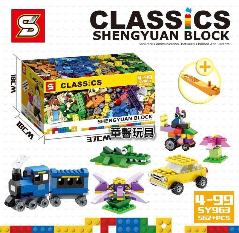 Lego KW China SY963 Classic Medium Creative Brick Box