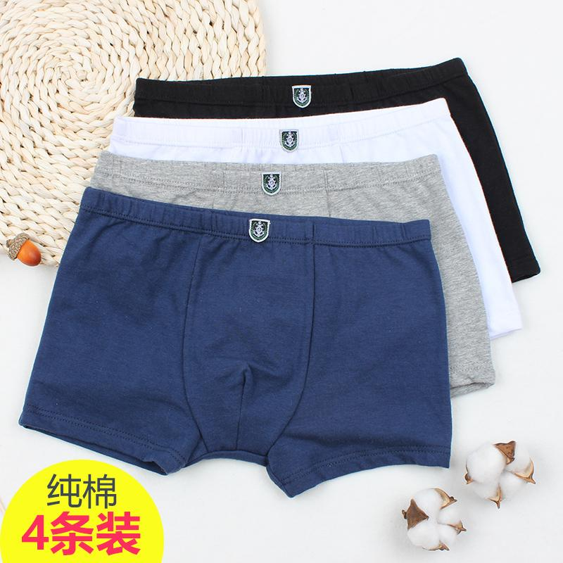 Childrens Underwear Boys Boxer Shorts Pure Cotton Big Boy Teenager Students Boys Baby Four Corners Kids Underpants By Taobao Collection.