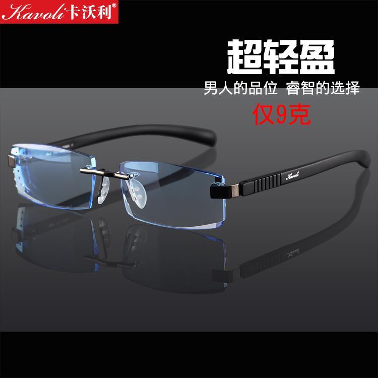 Kacamata Pinhole Terapi Mata Minus Tp 01 - daftar harga Produk ... c58d37dfe4