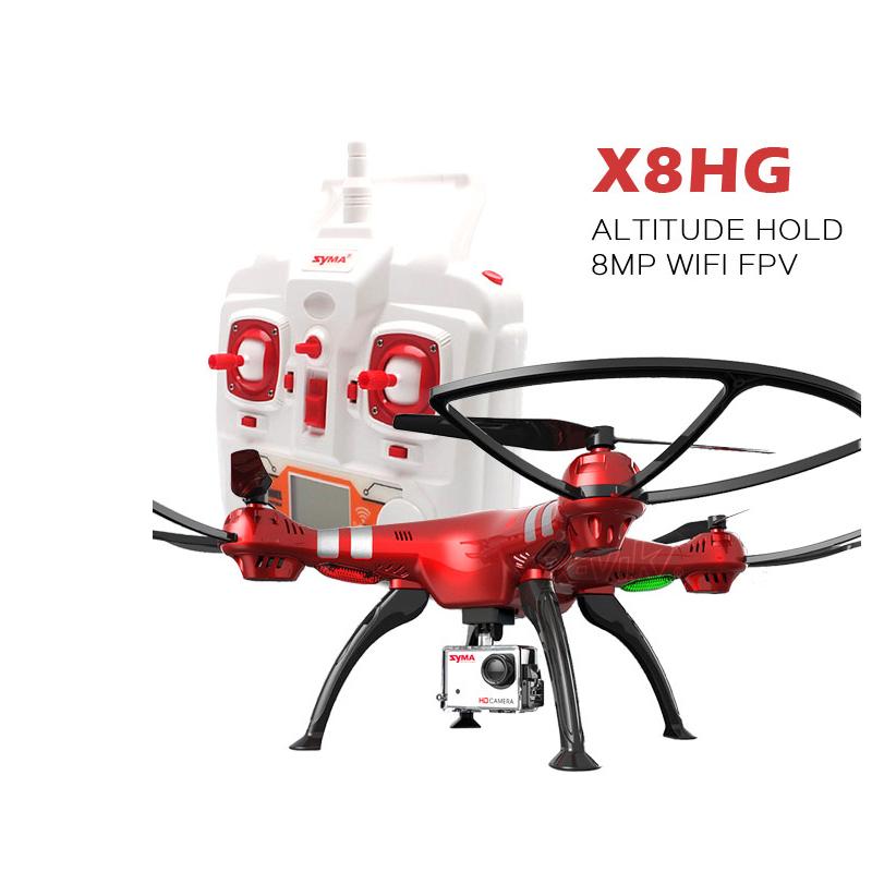 X8HG-1 (9)