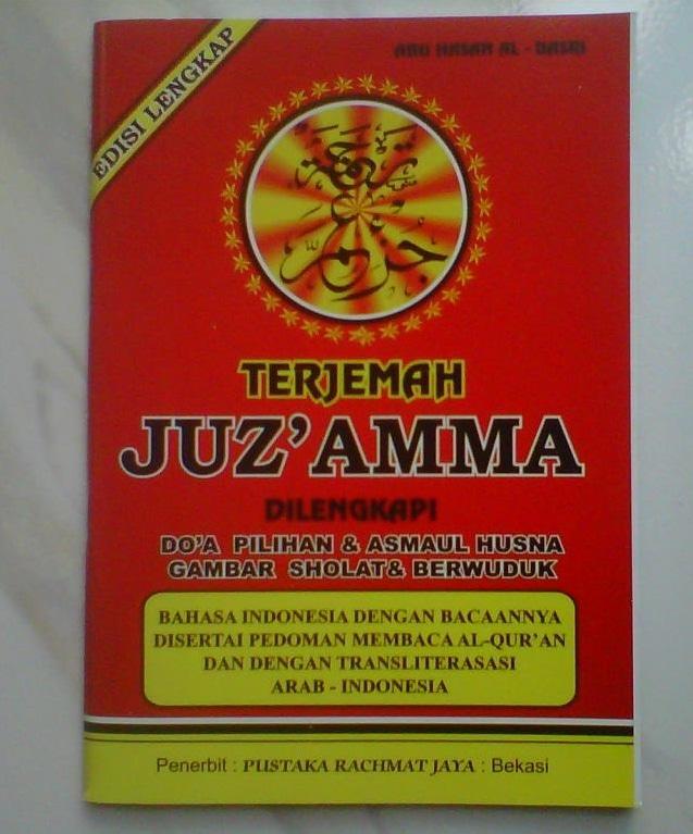Buku Juz Amma Dan Terjemahan