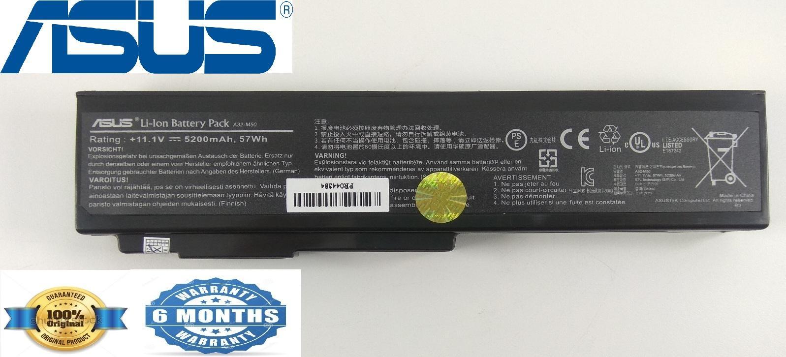 Asus Original Baterai Laptop N43, N43s N43SL, N43SN, M50, M500, M60, M60j, N52, N52A, N52J, N53 SPECIAL