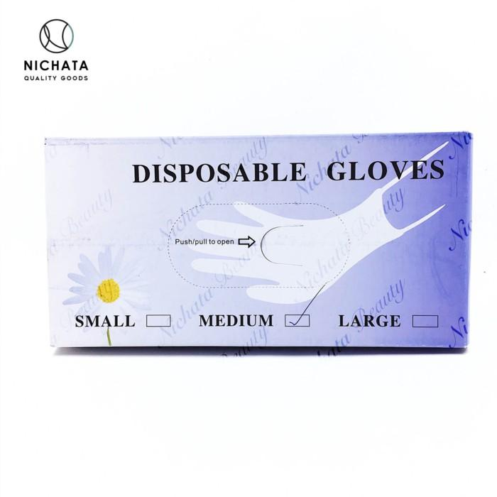 DISPOSABLE GLOVE / SARUNG TANGAN KARET / SARUNG TANGAN LATEX -