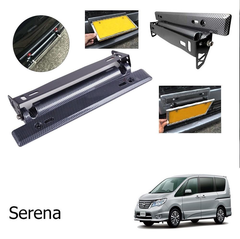 OTOAKSESORIS200 Muffler Premium Carbon - Buntut Knalpot Carbon Universal Mobil Serena
