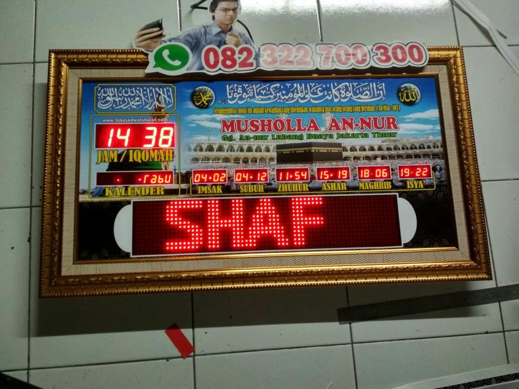 ! PROMO Timer adzan iqomah waktu sholat digital - jam dinding masjid