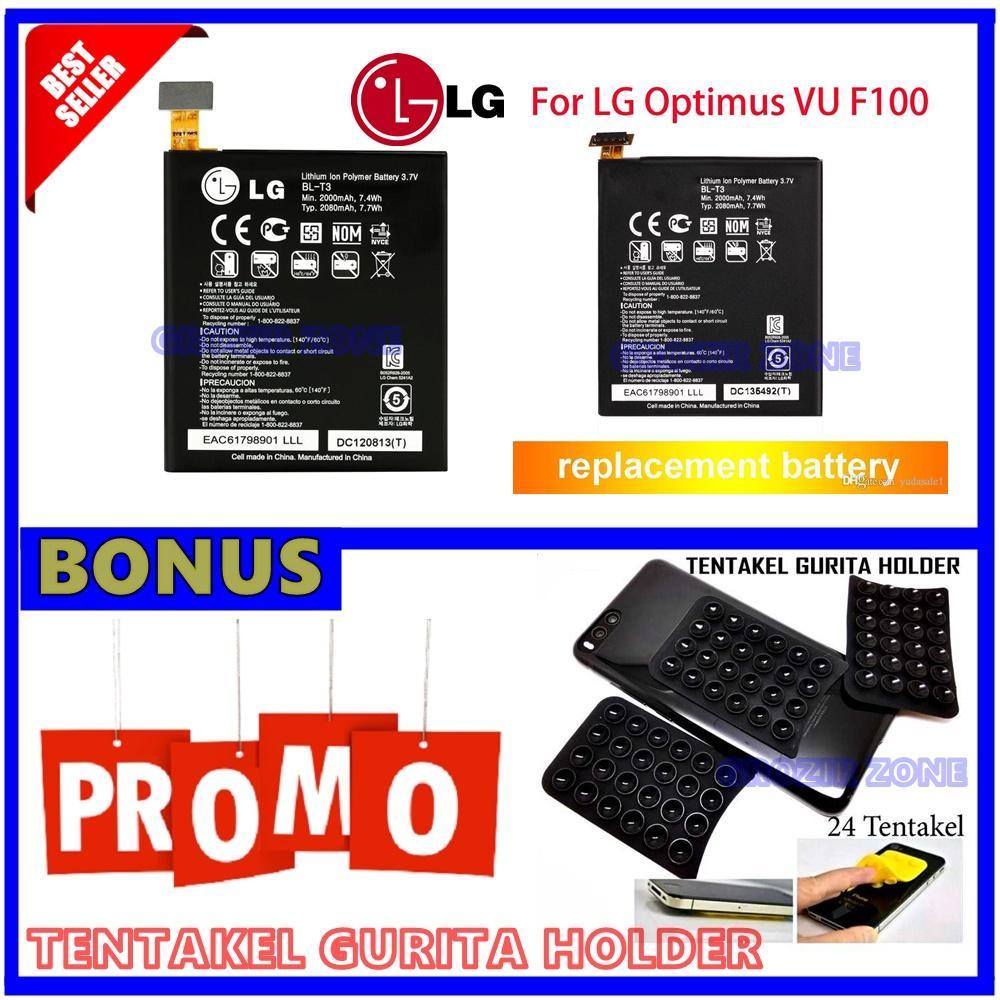 LG Baterai / Battery BL-T3 For LG Optimus Vu Original - Kapasitas 2000mAh + Gratis Holder Gurita ( Grozir Zone )