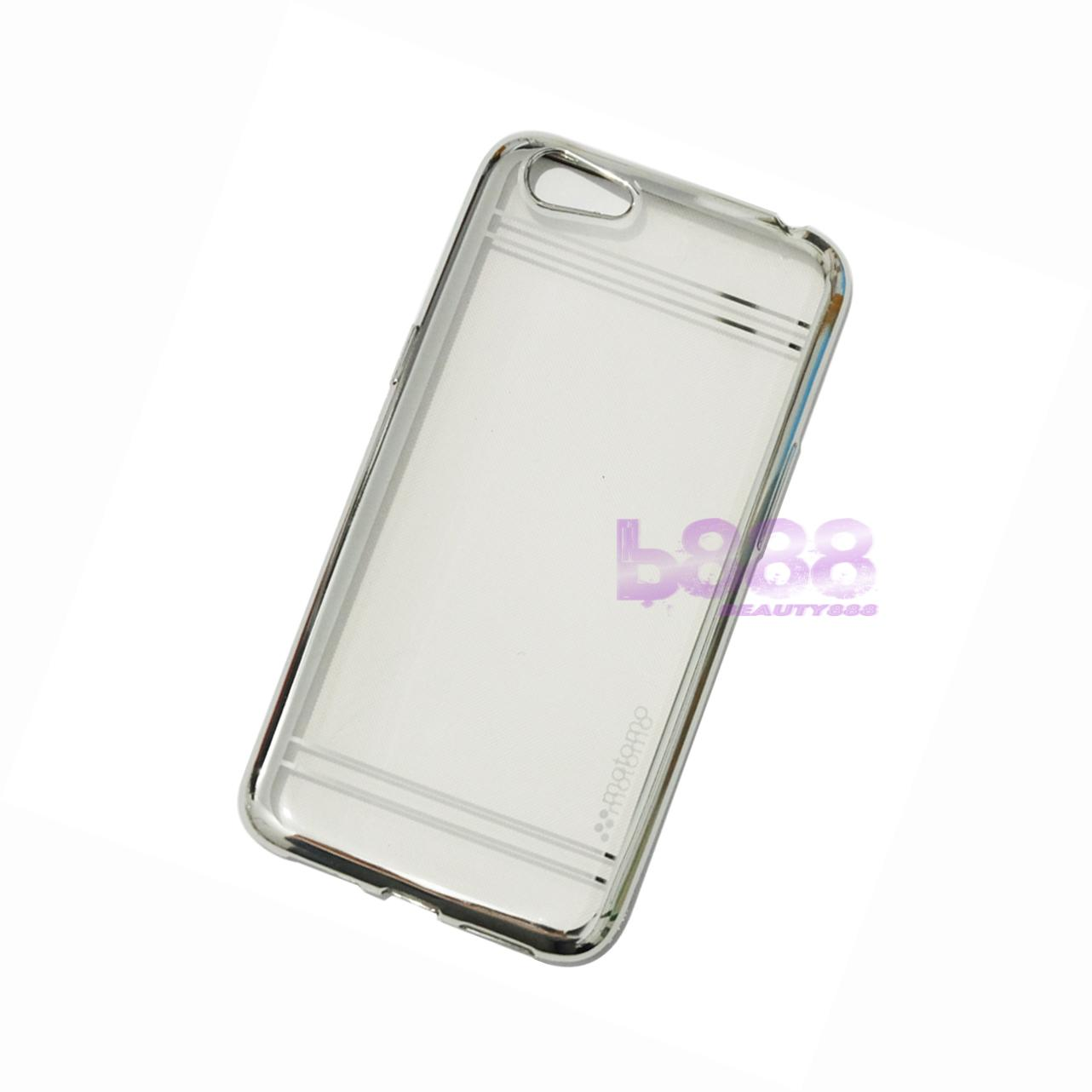 ... Motomo Chrome Case Oppo A71 Shining Chrome / Ultrahin Oppo A71 List Chrome Jelly Case /