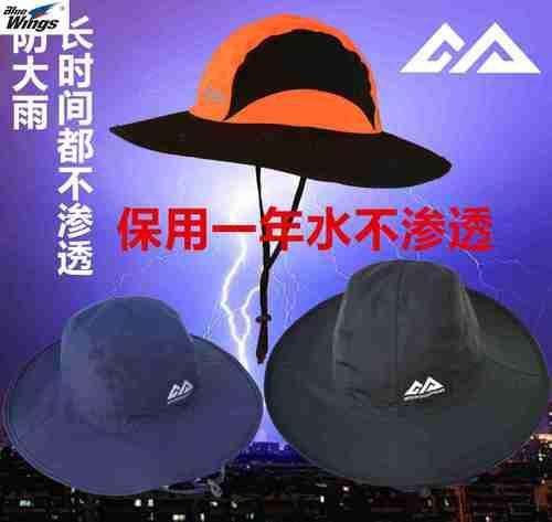 Topi Anti Air Pria dan Wanita Segera Lakukan untuk Mempertahankan Topi Hujan Udara Terbuka Topi Menjadi Berventilasi Baik untuk Menyembunyikan sun Sun Perlindungan untuk Musim Panas Bisa Melipat Topi Nelayan Topi Pergi Memancing-Intl