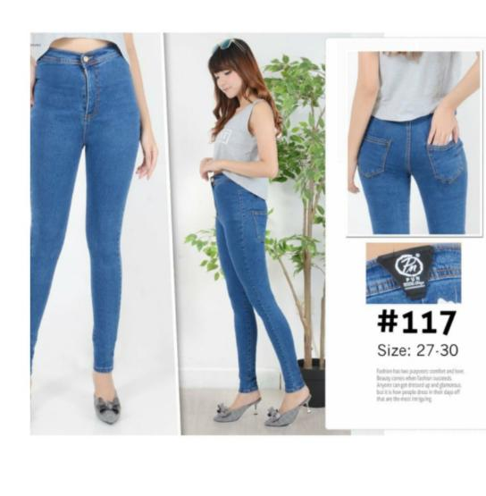 Hana Fashion * celana hightwaist BIRU DENIM premium ori *