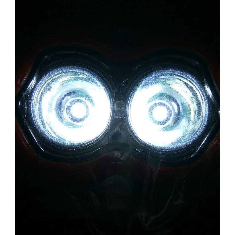 ... Lampu Tembak 2 Mata PLus USB ...