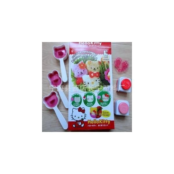 Murah Cetakan Nasi Rice Sushi Mold Bento Set Motif Hello Kitty HPD024