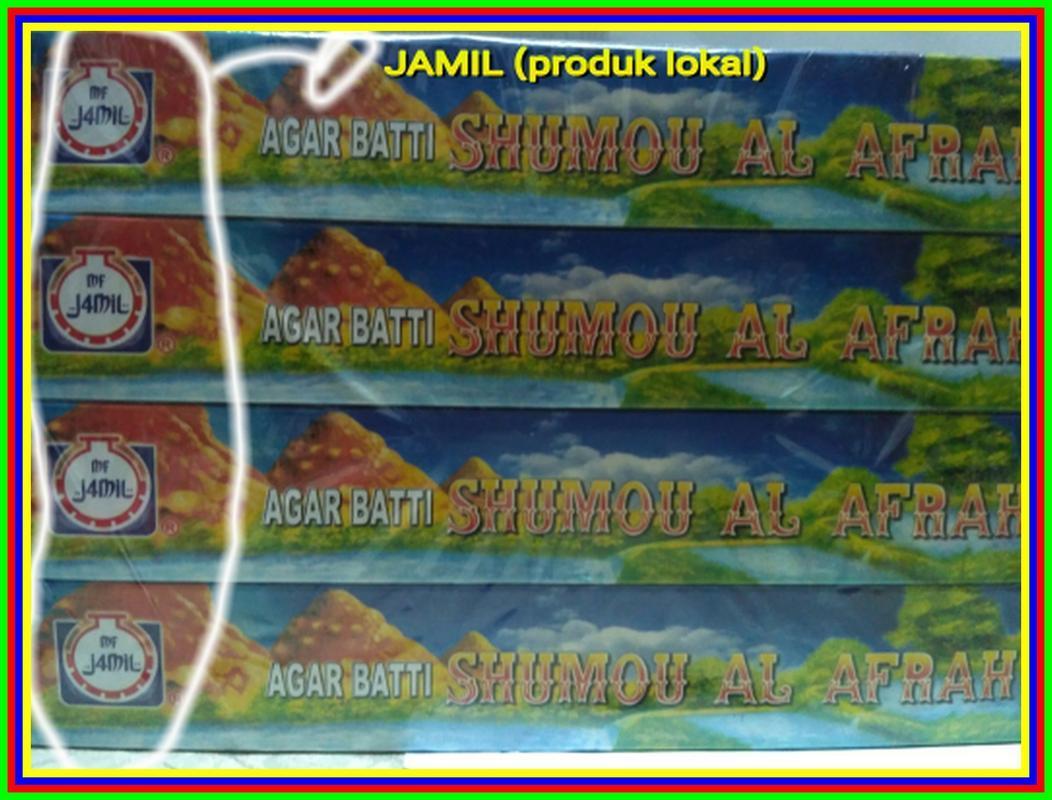 Dupa Hio Shumou Al Afrah Agarbatti Jamil Hio Lokal Bukhur Stik Lidi