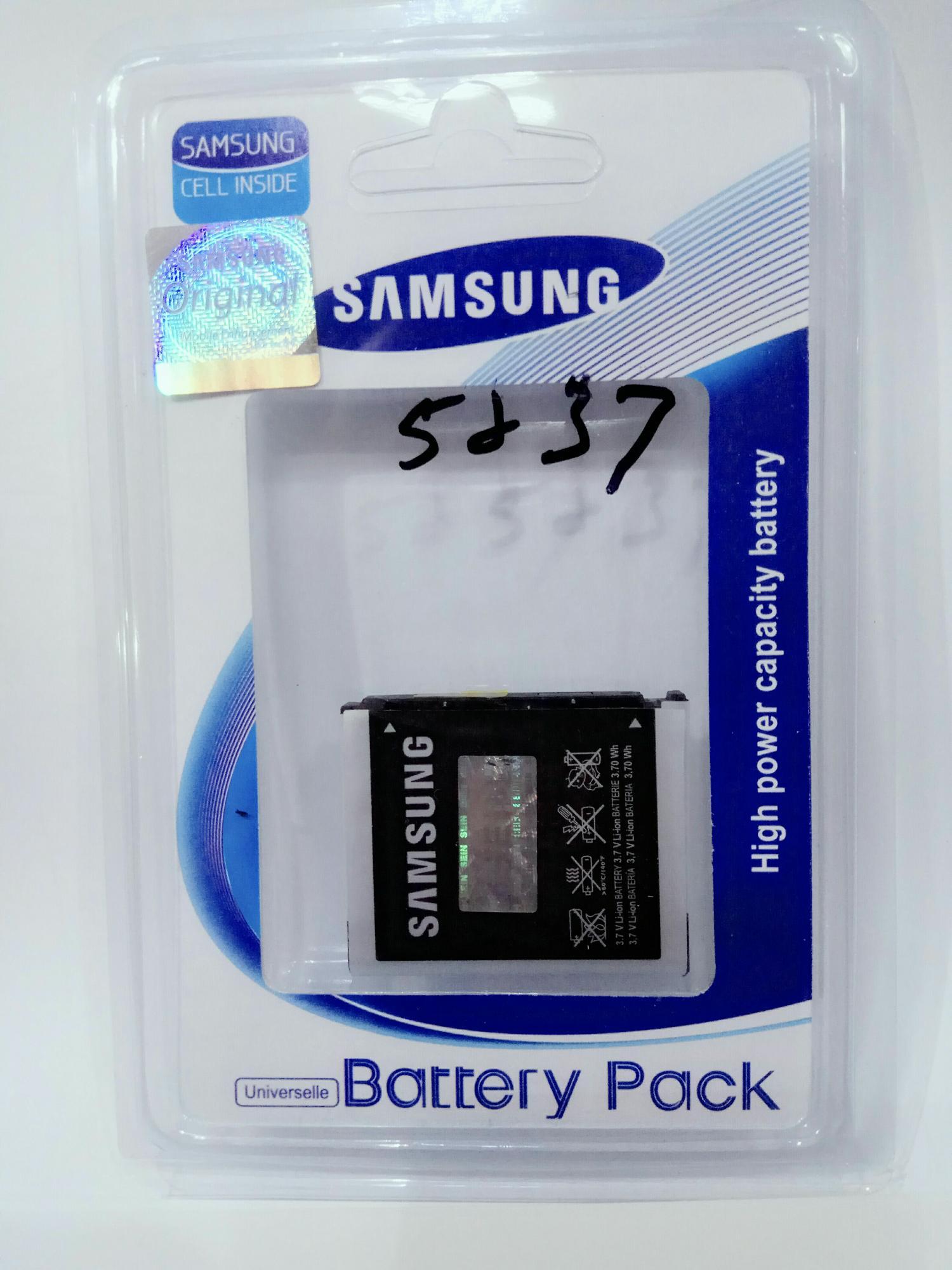 Baterai Batt Batre Battery Samsung Star Wifi GT S -5233
