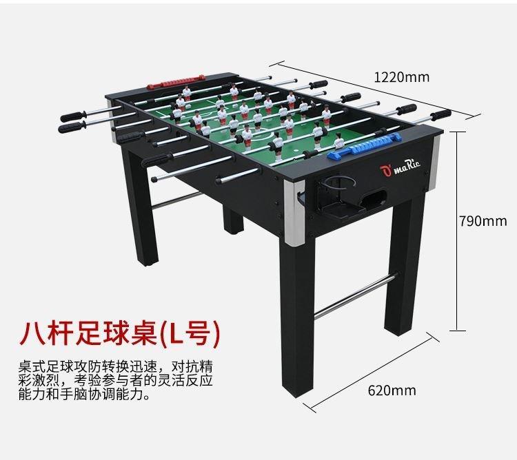 4 Pole 6 8 Adt Table Soccer Football