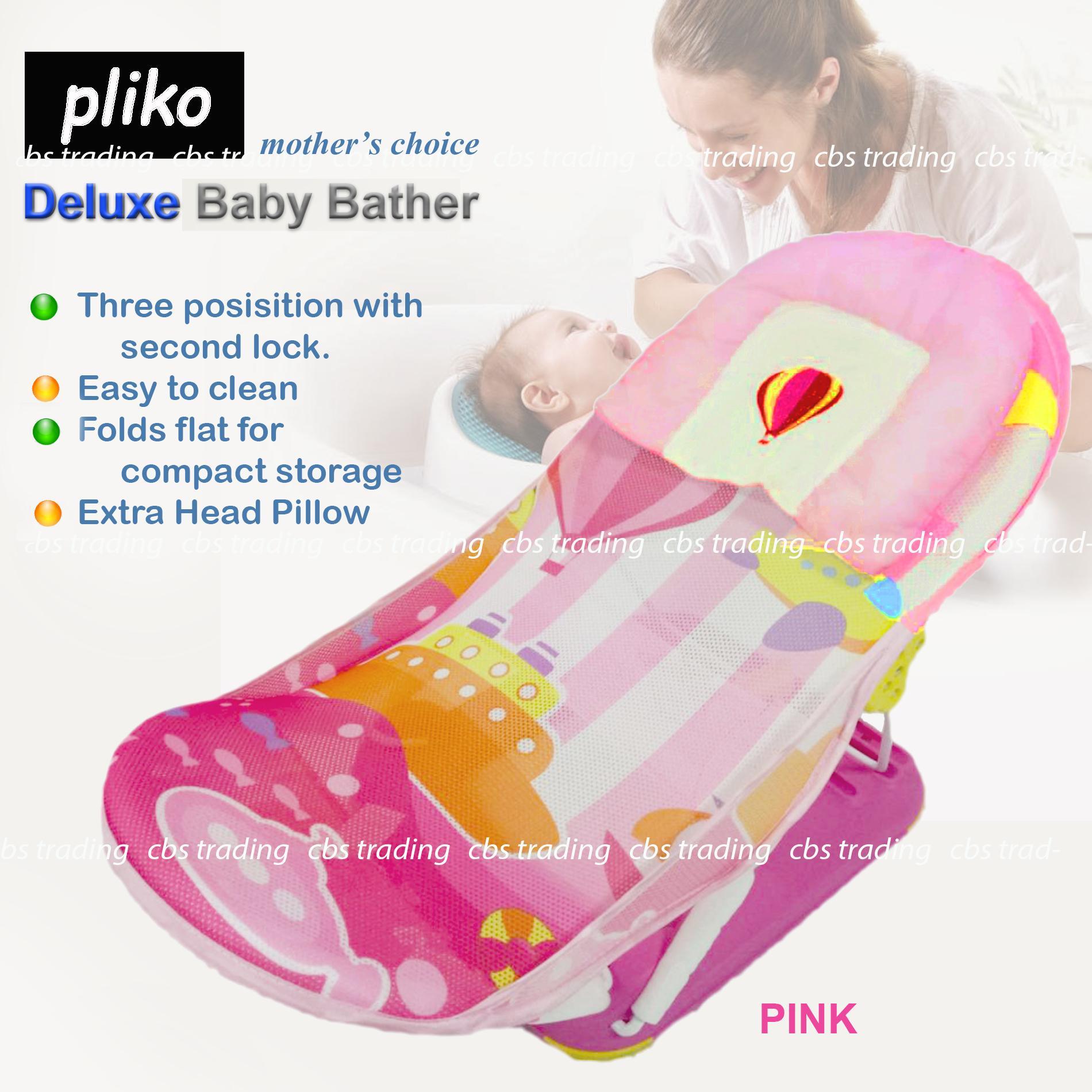 Pliko NEW Deluxe Baby Bather - Kursi Mandi Lipat bayi - Pink